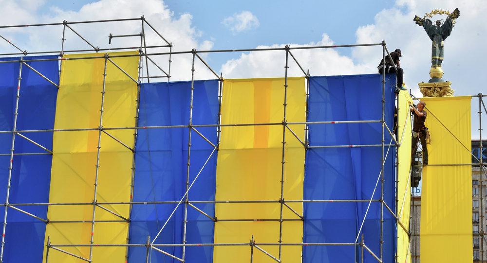 Banderas de Ucrania (archivo)