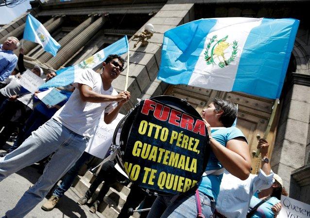 Manifestación frente al Congreso de Guatemala