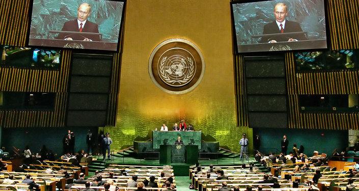 Presidente de Rusia, Vladímir Putin,  interviene en la Asamblea General de la ONU en 2005