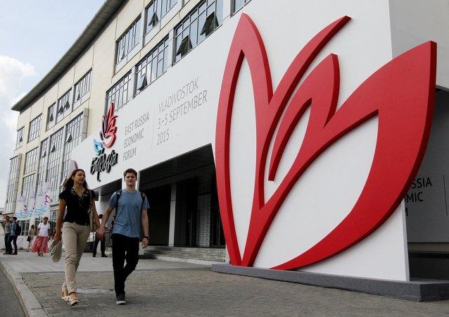 Edificio de la Universidad Federal del Lejano Oriente, donde tendrá lugar el Foro Económico Oriental 2015