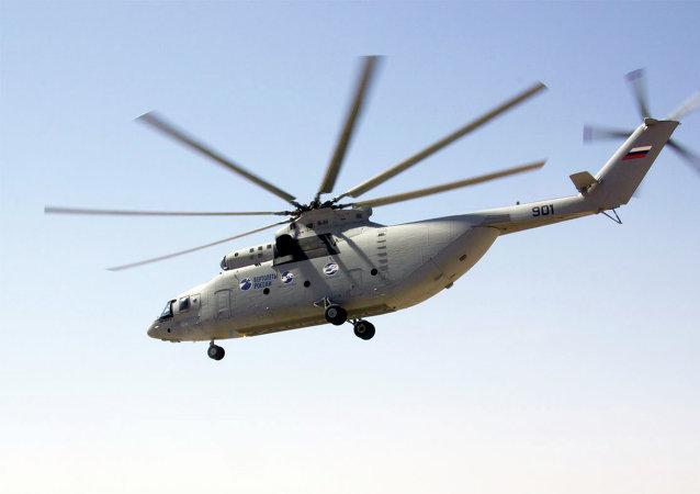 Helicóptero Mi-26T