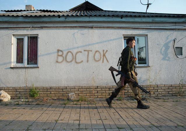 Un miliciano en la región de Donetsk