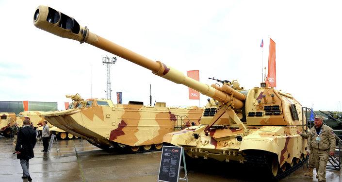 IX Exposición internacional de armas Russian Expo Arms