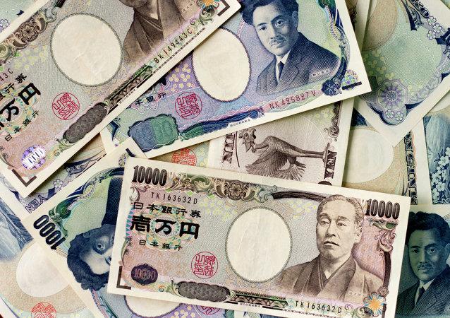 Yen japonés