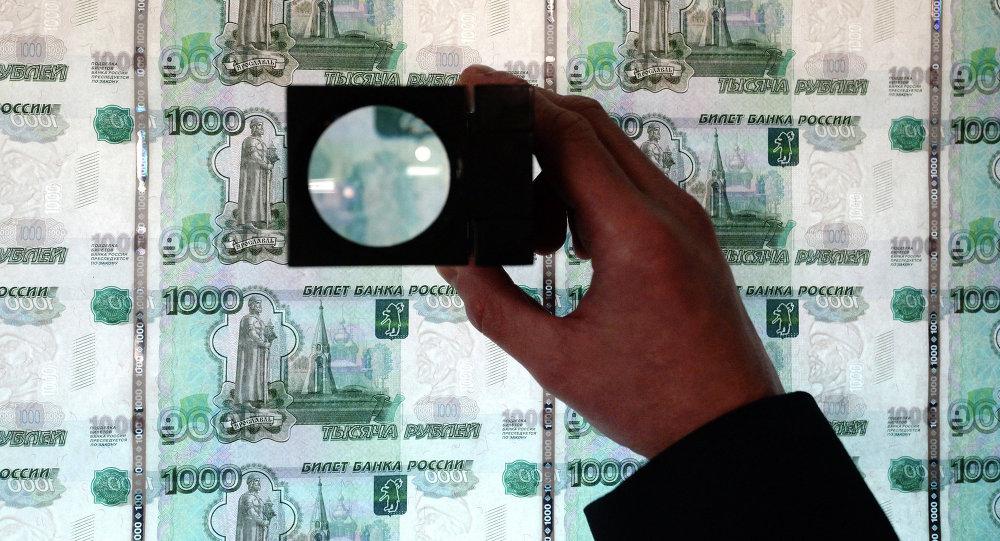 Impresión de los billetes de rublos
