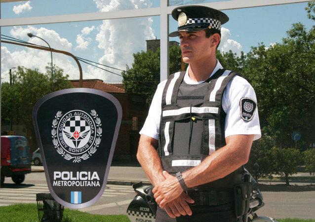 Policía Metropolitana de Argentina