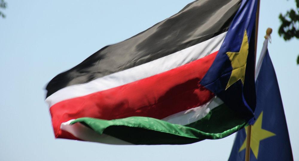 La bandera de Sudán del Sur