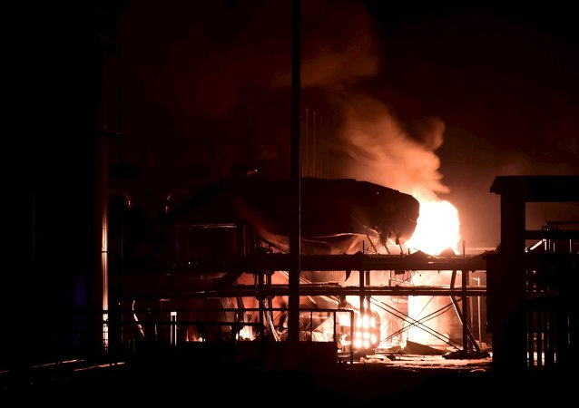 Explosión en la provincia Shandong, China