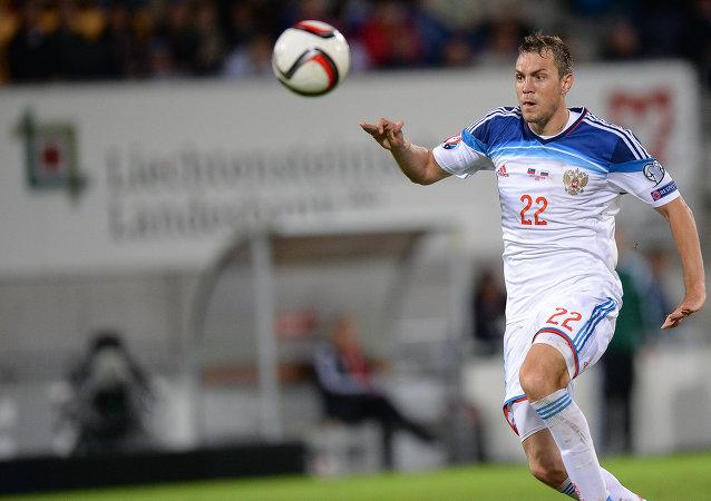Artyom Dzuba, futbolista de la selección nacional de Rusia