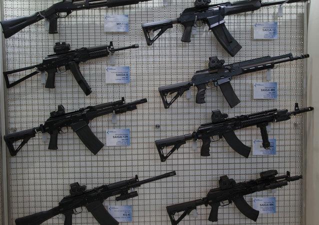 Fusiles rusos
