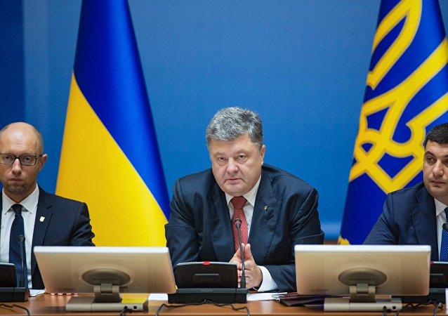 Primer ministro de Ucrania, Arseni Yatseniuk, y presidente de Ucrania, Petró Poroshenko
