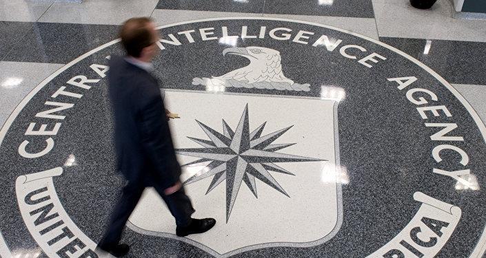 El logo de la CIA (archivo)
