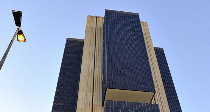 Sede del Banco Central de Brasil (archivo)