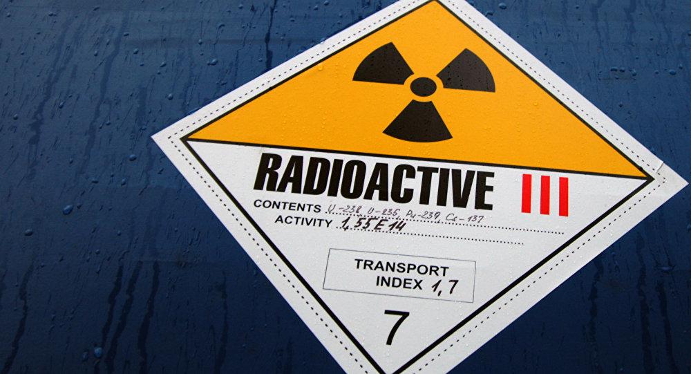 Rusia carece de confirmación oficial de la salida del uranio de Irán