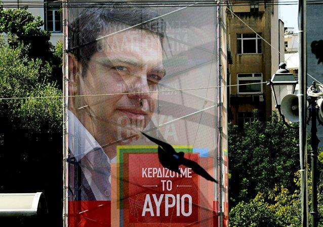 Сartel con la imagen del líder de Syriza, Alexis Tsipras