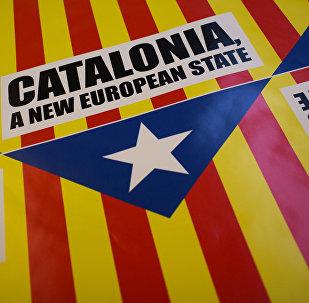 El eslogan que dice Cataluña, un estado nuevo de Europa (archivo)