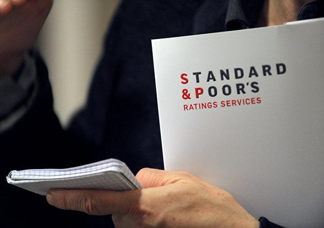 Logo de la agencia Standard & Poor's