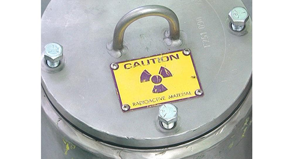 Редкий изотоп для медицинских препаратов делают в ядерном реакторе