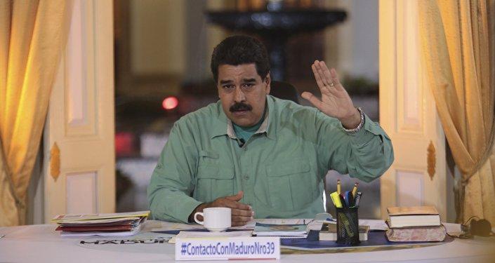 Presidente de Venezuela, Nicolas Maduro (archivo)