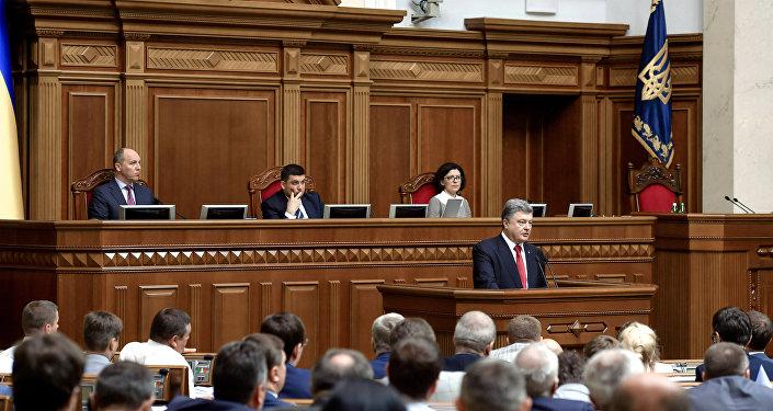 Sesión del Parlamento de Ucrania en Kiev