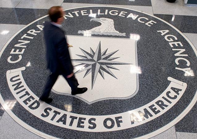 Agencia Nacional de Seguridad, EEUU