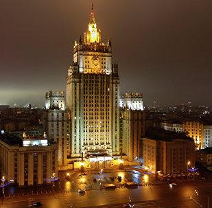 La sede de Ministerio de Exteriores de Rusia