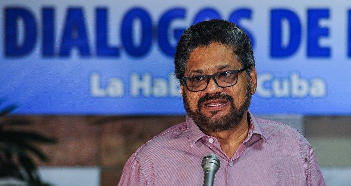 Iván Márquez, líder del grupo guerrillero FARC