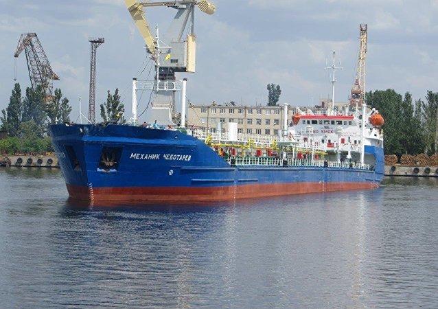 El petrolero ruso Mekhanik Chebotarev