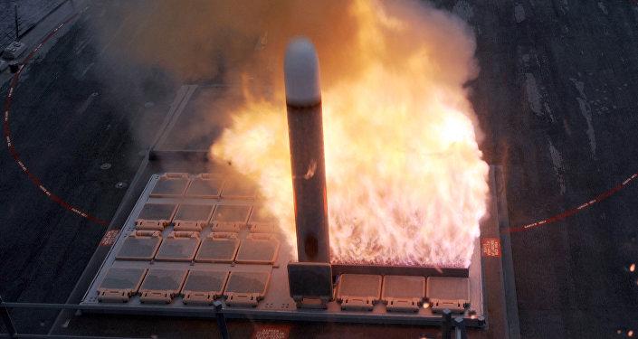 Sistema de lanzamiento vertical MK-41
