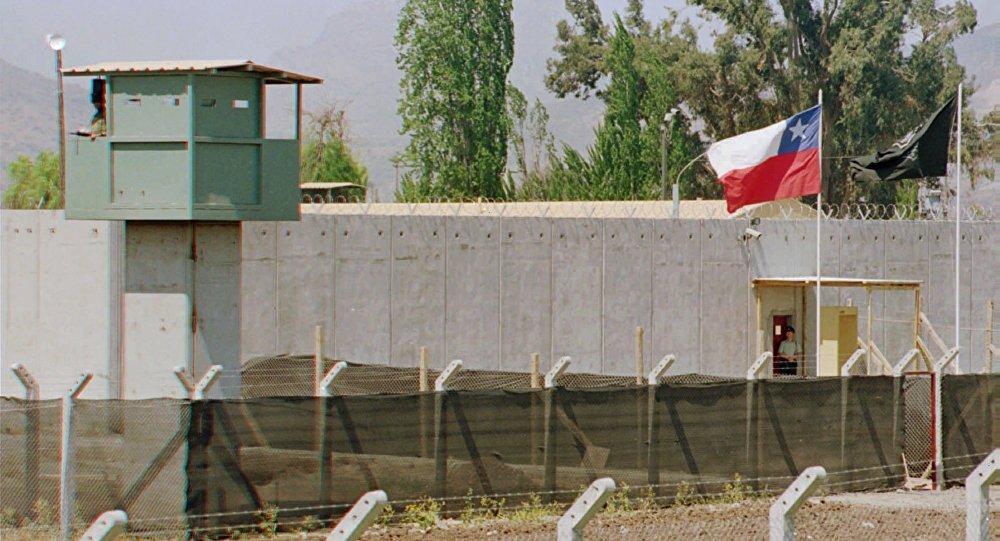 Una cárcel en Chile