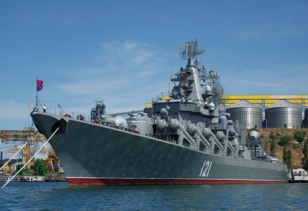 Crucero portamisiles Moskva