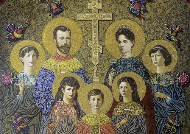 Familia real rusa Románov
