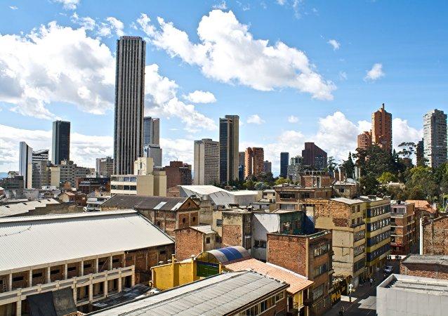 Bogotá, la capital de Colombia