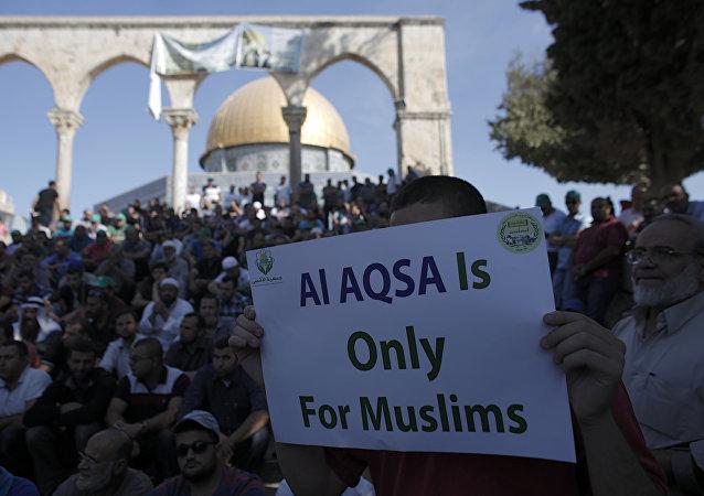Demostraciones cerca de la Cúpula de la Roca después de los choques en la Explanada de las Mezquitas