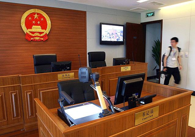 Un tribunal en China
