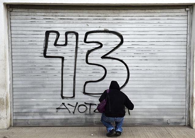 Un grafismo dedicado a los 43 estudiantes desaparecidos en Ayotzinapa, México