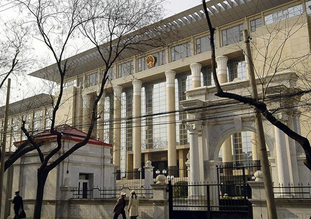 Tribunal Popular Supremo de China
