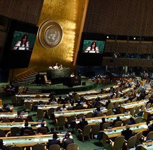 La presidenta de Argentina, Cristina Fernández de Kirchner, da un discurso durante la 70ª Asamblea General de la ONU