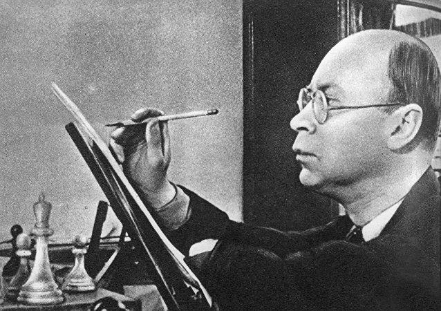 Serguéi Prokófiev