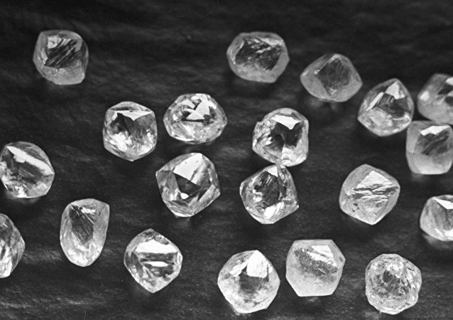 Diamantes (archivo)