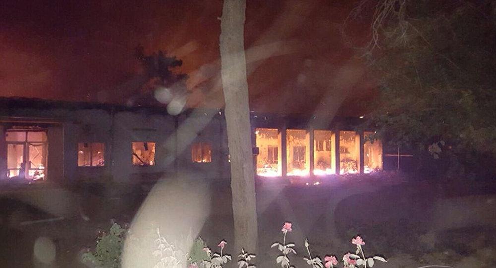 El hospital de la ONG Médicos Sin Fronteras (MSF) en Kunduz