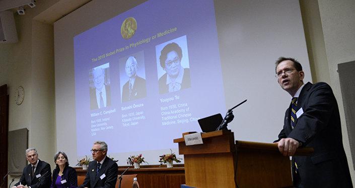 Ceremonia de entrega del premio Nobel