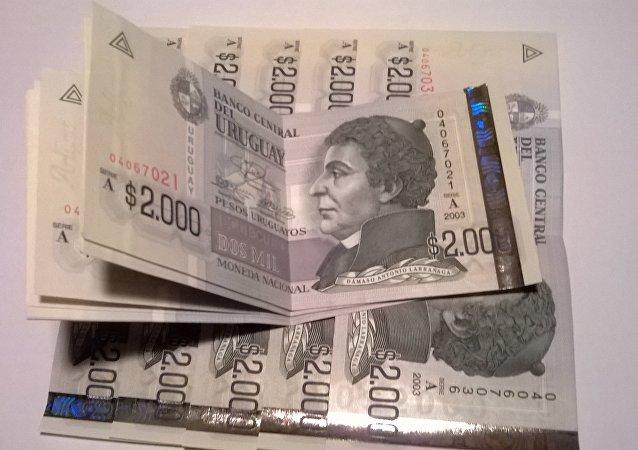 2000 pesos uruguayos