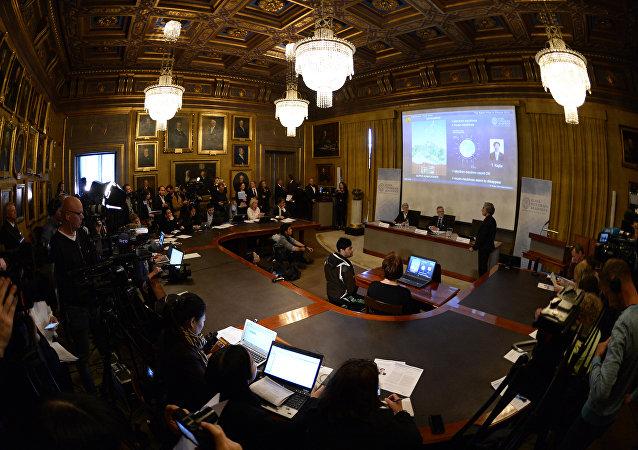 Anunciación de los ganadores del Premio Nobel 2015 en la Real Academia de Ciencias de Suecia, el 6 de octubre, 2015