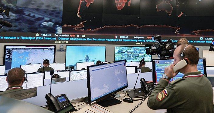 Centro de mando de Ministerio de Defensa de Rusia