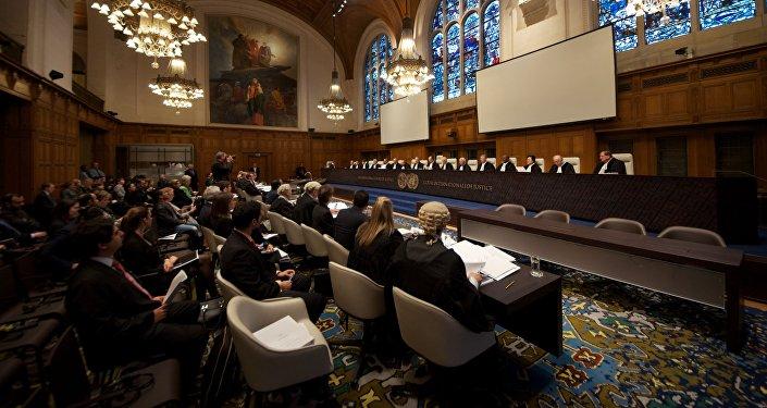 Corte de La Haya (archivo)