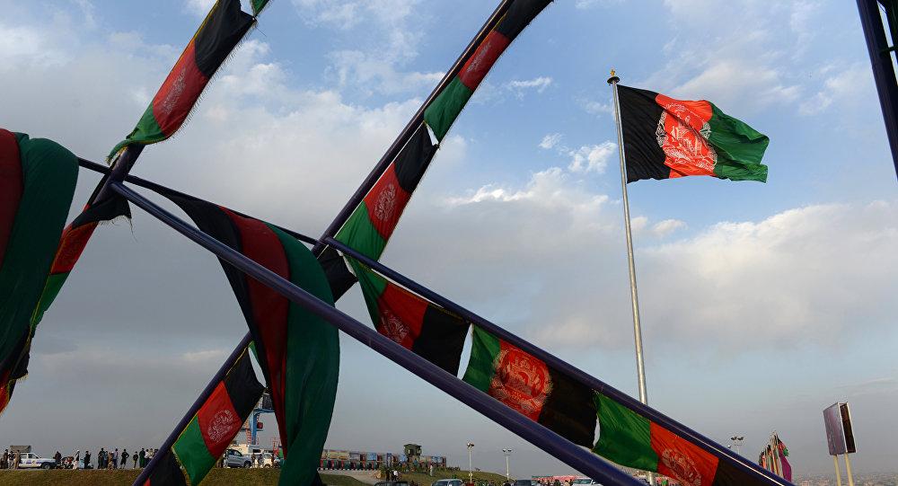 La bandera de Afganistán