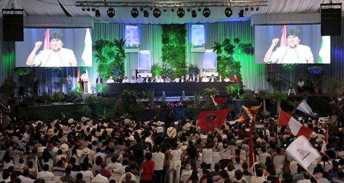 II Conferencia de los Pueblos por el Cambio Climático