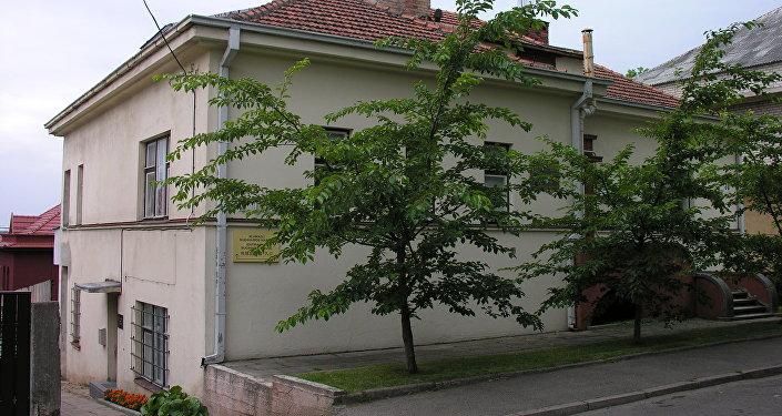 Antiguo Consulado en Kaunas