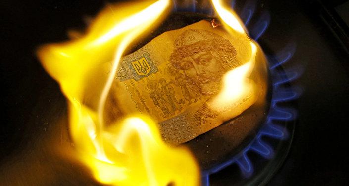 Grivna, moneda de Ucrania